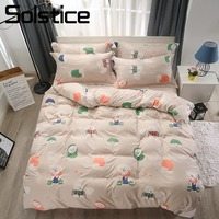 Solstice Home Textile Kid Boy Bedding Set Puppy Dog Beige Duvet Cover Pillowcase Bed Sheet Teen Girl Linens Suit Twin Full Queen