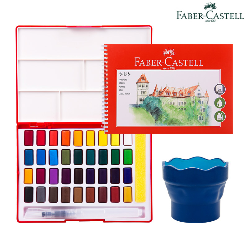 Faber Castel 36 couleurs Kit de gâteau de peinture aquarelle solide avec brosse à eau éponge tampon de couleur de l'eau tasse pliable facile à mélanger les couleurs
