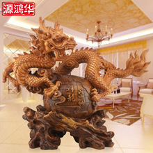 The source of Honghua Dragon Spirit Animal Totem dragon resin handicraft decoration Home Furnishing