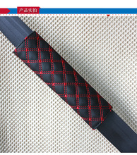 Seat belt cover shoulder pad Classic car seat safe belt cover for man Red/white thread belt pets 1 piece