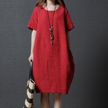 Летнее элегантное свободное платье большого размера в Корейском
