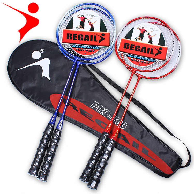 2pcs ferroalloy badminton racket exercises for outdoor sports students available high quality resistant
