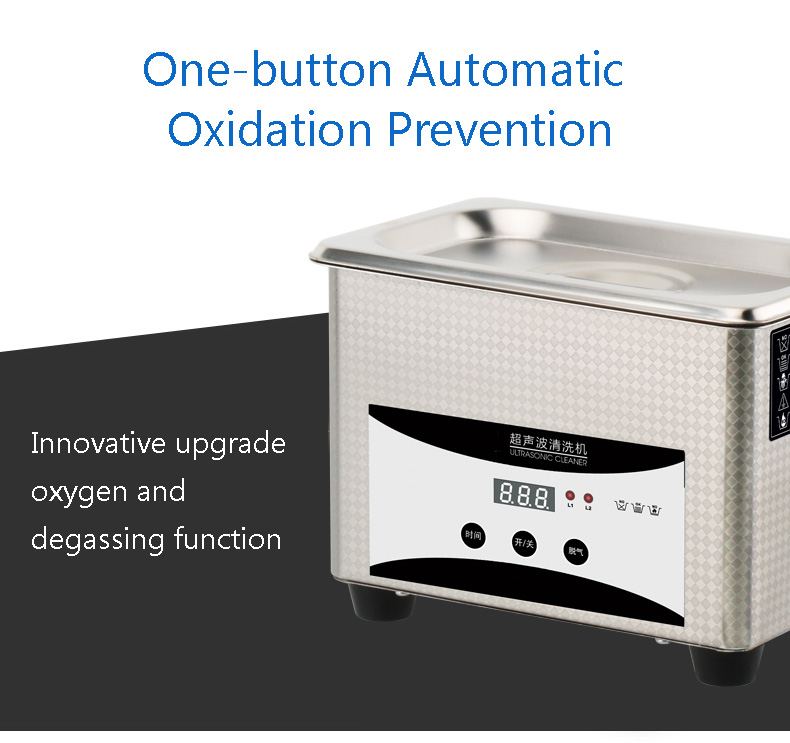 800ml Stainless Steel Ultrasonic Cleaner Bath For Watch/Coins/Jewelry/Nail Tools 8