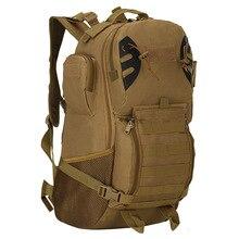 Военно-тактические мужчины двойной сумка рюкзак открытый подняться Альпинизм износостойкий рюкзак Оксфорд спортивная сумка пакет