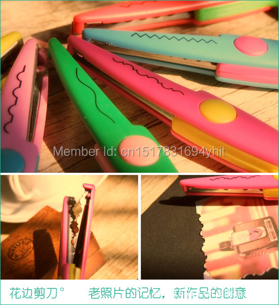 Laciness Scissors Metal and Plastic DIY Scrapbooking Photo Colors Scissors Paper Lace Diary Decoration with 6 Patterns