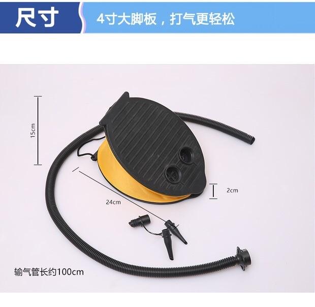 Bomba de aire portátil 3L con doble propósito para inflar el pie - Deportes acuáticos