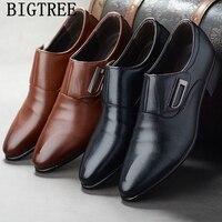 Мужская официальная обувь нарядные туфли для мужчин кожаные мужские туфли в деловом стиле из кожи класса люкс; Мужские модельные туфли для ...