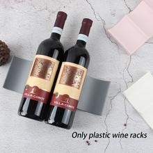 Европейский стиль PP винный шкаф и держатель для бутылки полка Твердые винные подставки кухня украшение дома интерьер ремесла Рождественский подарок