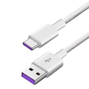 Image 3 - 5A USB סוג C כבל עבור Huawei P20 לייט כבוד 10 9 פרו מהיר טעינת נתונים כבל טלפון מטען סמסונג s9 Redmi הערה 7