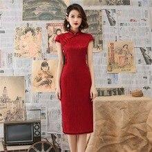 Сексуальное женское кружевное тонкое Новое китайское платье, красное свадебное платье для невесты, женское платье, новинка, Ципао, короткий рукав, элегантное платье чонсам