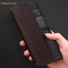 MAKEULIKE Genuine Leather Smart Case for Huawei P20 Pro Flip Case Auto Sleep /Wake Up Cover for Huawei P20 Pro Phone Bag case for huawei p20 pro magnetic smart genuine leather flip case 3d crocodile texture luxury business cover for huawei p20 pro case