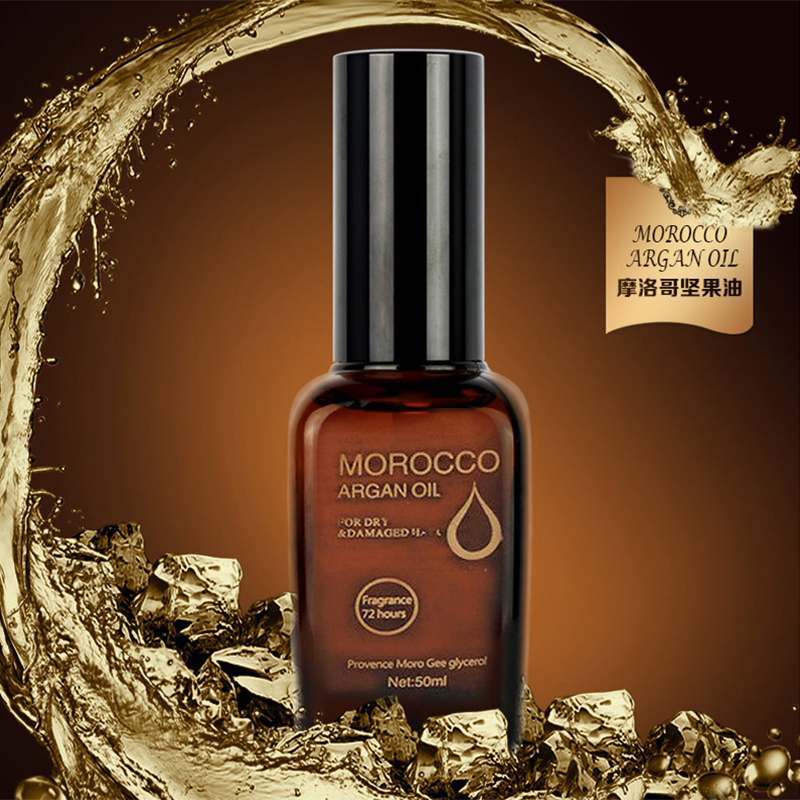 100% Natural Argan Oil Hair Moisturizing Moroccan Argan Hair Oil Repair Dry Damage Hair TreatmentPure Macadamia Nut oil 50ml