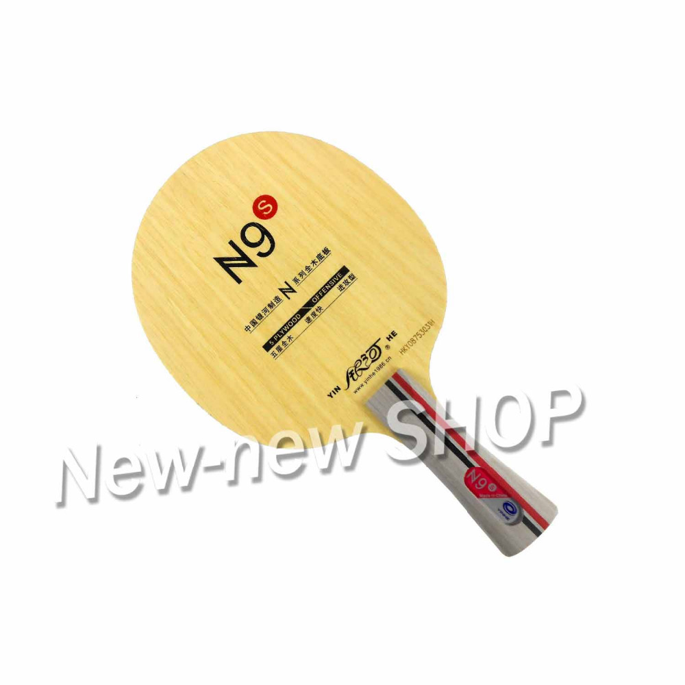 Yinhe N9s Table Tennis PingPong Blade