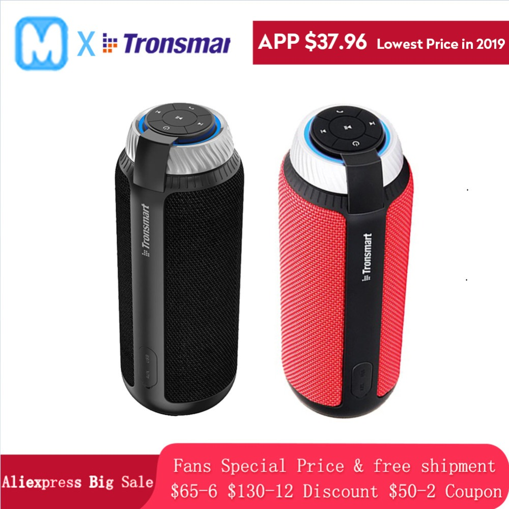 Bluedio BS-5 Bluetooth Wireless Portable Sound Effect Smart Cloud HiFi 3DSpeaker
