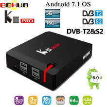 MECOOL KIII PRO DVB-S2 with DVB-T2 DVB-C Android 7.1 IPTV Box 3GB 16GB Amlogic S912 Octa Core 4K Combo NEWCAMD Biss key PowerVU(China)