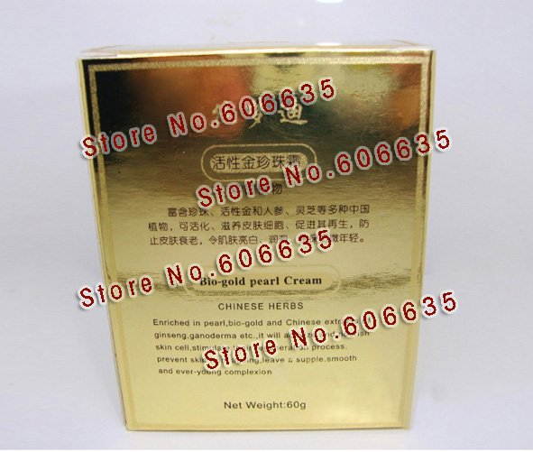 SIMENGDI Bio-gold Peral Cream  Moisturizing Reduce Wrinkles Chinese Herbs  Free Shipping