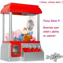 Дети коготь машина музыка конфеты граббер монета игра кукла мини аркадный автомат торговый без игрушек подарок для детей
