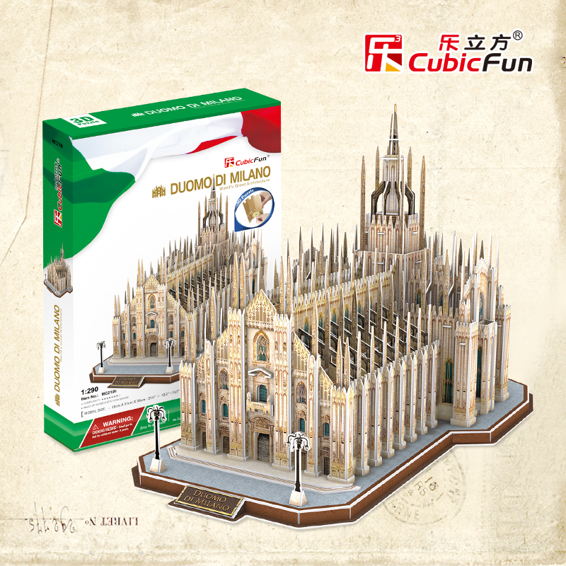 candice guo! 3D puzzle DIY paper model great architecture DUOMO DI MILANO MC210h the dome of the rock Milan Cathedral gift 1pc