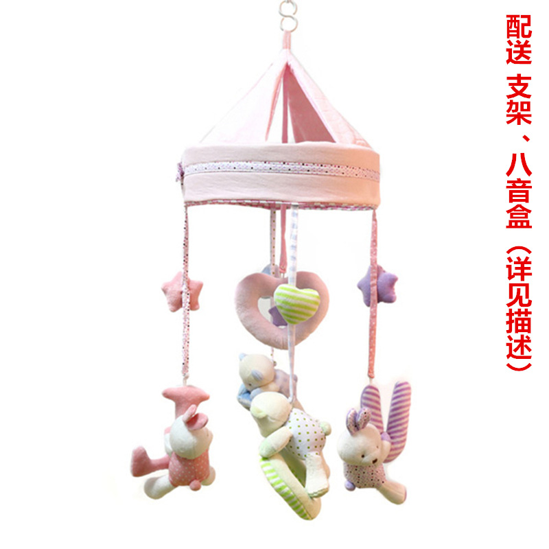 black and white baby bed bell baby music bed hanging rotation baby toy newborn gift