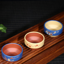 PINNY 90cc Purple Clay Plum Blossom Teacups From Yixing China Hand Carved Heat Resistant Tea Cup Chinese Kung Fu Set