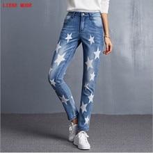 2017 Jeans Women Plus Size Straight Denim Pants Ladies Fashion 3D Star Pattern Print Jeans Femme High Quality Trousers