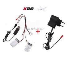 Quadcopter Battery X5 3.7V