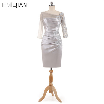 Distinctive Silver Knee-length Sheath Mother of the Bride Dresses Off-shoulder Lace 3/4 Sleeves Short Evening Gowns