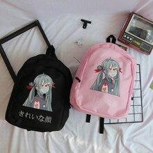 Купить с кэшбэком Japanese Kawaii Pink Backpacks Teenager Girl Korean Ulzzang Harajuku Anime Letter School Bags Street Large Bookbag Rucksack
