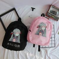 Japanese Kawaii Pink Backpacks Teenager Girl Korean Ulzzang Harajuku Anime Letter School Bags Street Large Bookbag Rucksack
