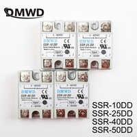 TOP BRAND DMWD solid state relay SSR-10DD SSR-25DD SSR-40DD SSR-50DD actually 3-32 DC TO 5-60 DC SSR relay solid state
