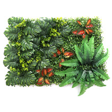 Artificial Flower Wall Plant Lawn Creeper Fern Leaf Plastic Grass DIY Wedding Hotel Party Background Decoration