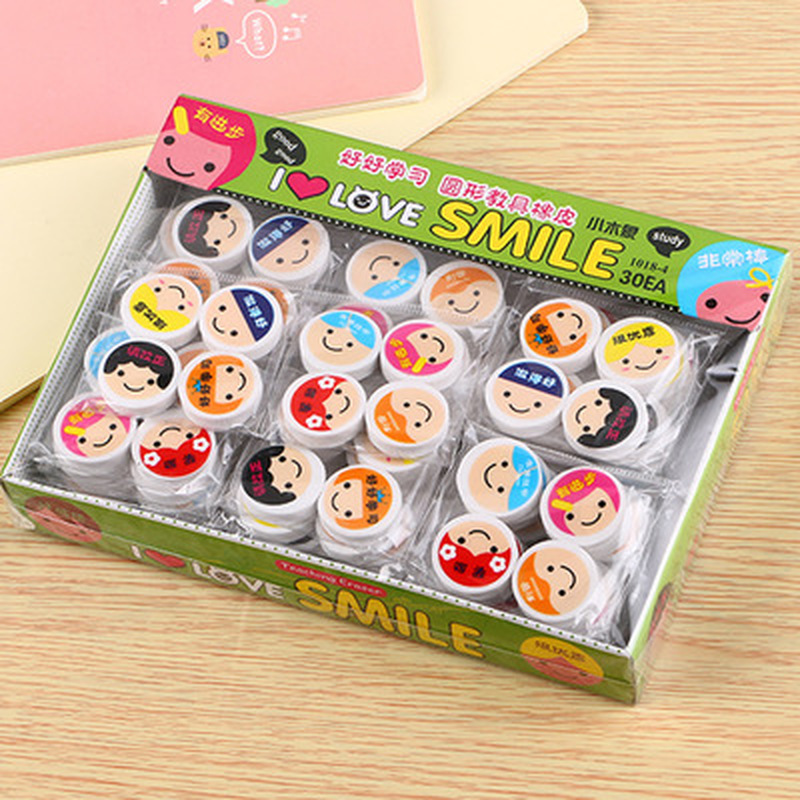 4pcs Cute Stationery Smiley Face Erasers For Kids Cartoon Prizes For Kids Novel Child Eraser Student Painting Eraser Cute Gifts