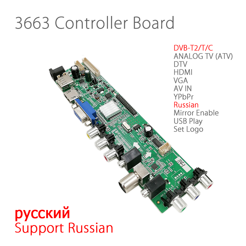 DS.D3663LUA.A81.2.PA Universal LCD Driver Controller Board Support DVB-T2/T/C TV Board Russian Digital Signal 3663 3463 V56 l175d l174d driver board 491641300100r ilif 092 signal board used disassemble