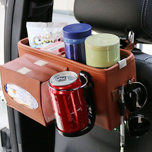 1fc9822d8e Car Seat Back Organizer Storage Box Travel Leather Pocket Storage Bag Holder  Tissue Box Sunglasses Case