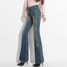 Осень Зима мода женщин синий вышитые джинсы, женский вышивка джинсовые брюки, жан flare брюки для женщин h178