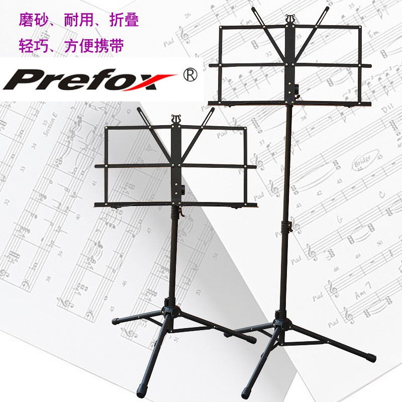 ФОТО Folding can lift music-stand  guitar violin cello music stand general musical instrument simple music stand high quality