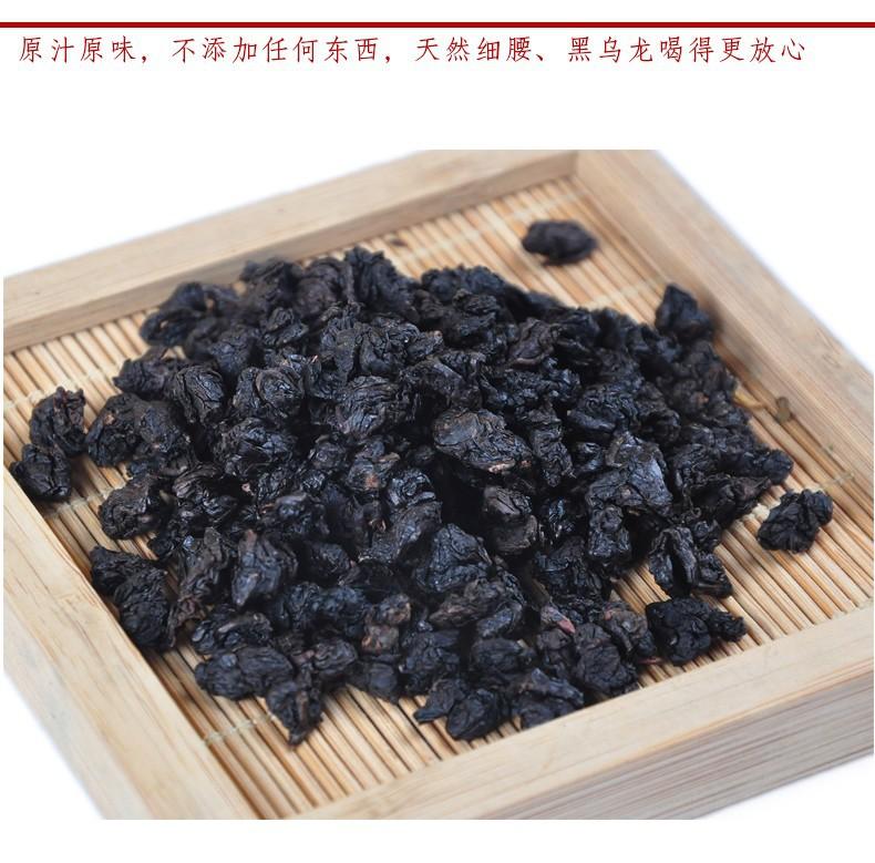 Черный Чай Улун фото