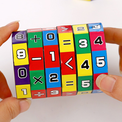 2018 New Arrival Slide puzzles Mathematics Numbers Magic Cube Toy Children Kids Learning and Educational Toys Puzzle Game Gift