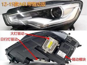 Image 4 - A6L A6 2012 2016テールライト、C7、カーアクセサリー、A6Lヘッドライト、led a6lテールライトled、A6L耳ランプcertaテールライト自動車