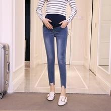 Осенние джинсы для беременных женщин высокая талия беременность обтягивающий с высокой талией карандаш джинсы брюки для беременных элегантные брюки