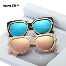 ROUPAI New Oversize Cat Eye Polarized Sunglasses Women Fashion Summer Style Big Size Frame Mirror Sunglasses Female Oculos