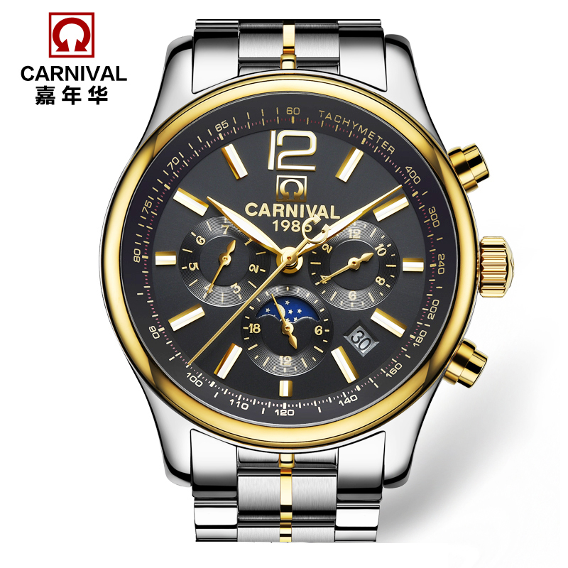 Carnival Brand  Moon Phase Mechanical Watches Men Business Sport Luminous Multifunction Clock Stainless Steel Waterproof moon flac jeans