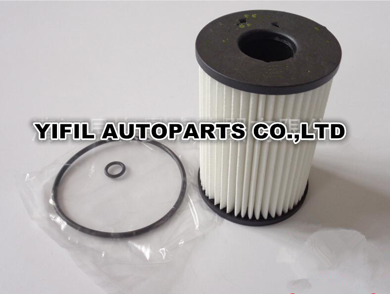 Oil Filter 11427583220 For BMW 5 6 7 X5 X6 750i xDrive 50i 760i