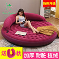 Intex rodada dupla almofada do sofá cama dobrável sofá inflável cama preguiçoso único aumento de casa criativa
