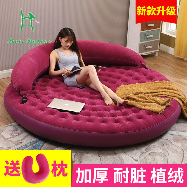 Superieur Louis Fahion Round Double Folding Inflatable Sofa Bed Single Lazy Sofa  Cushion Bed Increase Creative Home