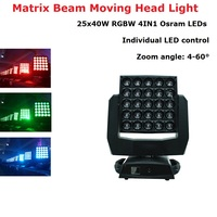 DMX Moving 25X40W 4IN1 Osra m LED Matrix Moving Head Beam Light DMX 512 RGBW LED Moving Head Beam Light Led Light Effect Party