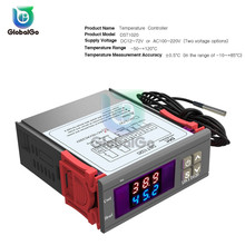 DST1020 Dual Display Thermostat Temperature Controller Regulator For Freezer Waterproof Probe DC 12V-72V AC110-230V -50~ + 120°C