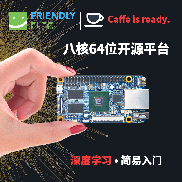 For Mini eight core A53 S5P6818 development board NanoPi Fire3 supports Ubuntu+Qt5.9 friendly friendly development board nanopi fire2a with 4 3 inch capacitive screen s430 s5p4418 electronic board open source