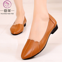 MUYANG MIE MIE Women Shoes Woman Genuine Leather Flat Shoes
