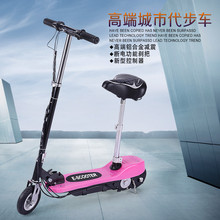 6.5 Inches 2 Wheels Folding Electric Scooter Re-chargeable Mini Skateboard Scooter For Child Adults PU Wheels 5 Colors